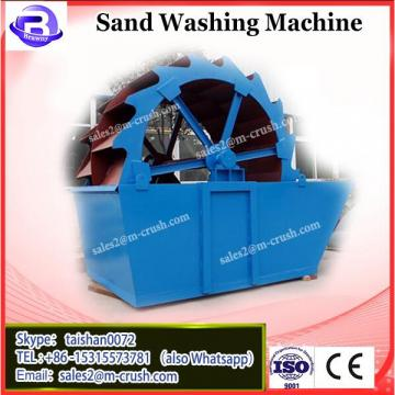 Highly appreciated sand and gravel wash plant selling ore washer sand washing machine