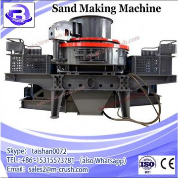 Carbide strips for sand making machine