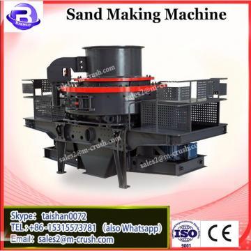 New sand making machine/vertical shaft impact crusher with nice price