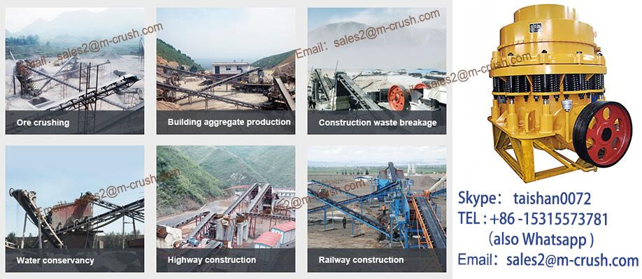 Mobile single cylinder bridge hydraulic cone crusher of Shanghai
