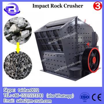 New System large capacity fine rock breaker of impact crusher
