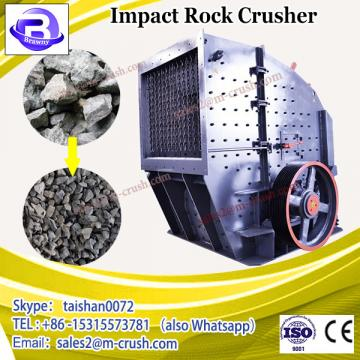 SBM output size adjustable stone fine impact crusher,rock stationary impact crusher