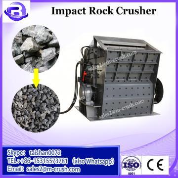 Easy Operation rock impact crusher equipment for granite crushing