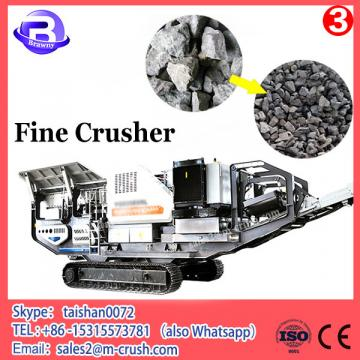 Small Stone Fine Jaw Crusher From China