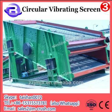 Large capacity hot circular rotary vibrating screen for powder grade