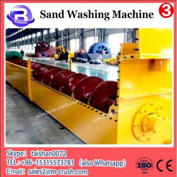 washing and cleaning sand machine