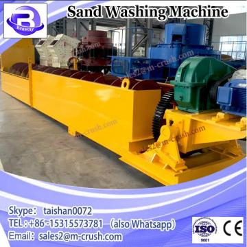 High efficiency sand washing machine sand washer with large capacity