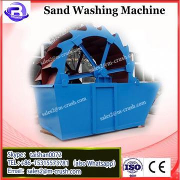 Lifetime warranty gravel washing and screening equipment screw sand washing machine
