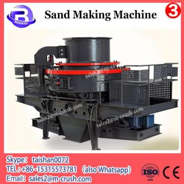 New sand making machine/vertical shaft impact crusher with nice price
