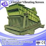 Mobile circular vibrating screen separator price
