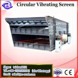 2013 high frequency small vibrating screen 2YK1235 circular vibrating screen