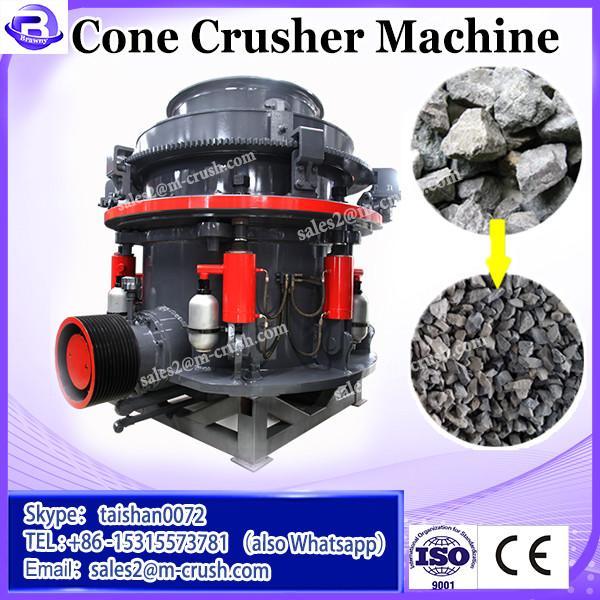 Factory supplier hard rocks concrete feldspar marble cone crusher machine for sale #1 image
