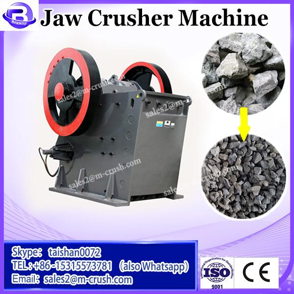 Recycling station use glass bottle crusher / jaw crusher machine for glass crushing #1 image