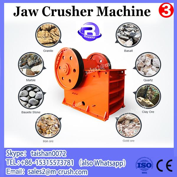 Recycling station use glass bottle crusher / jaw crusher machine for glass crushing #3 image