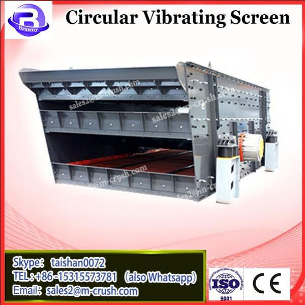 Hot selling high efficiency mining circular vibrating screen #1 image